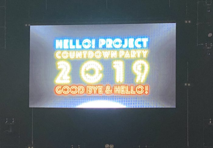 Hello!Project  COUNT DOWN PARTY 2019・第1部