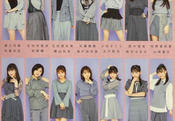モーニング娘。20新曲リリースイベントatマイナビBLITZ赤坂