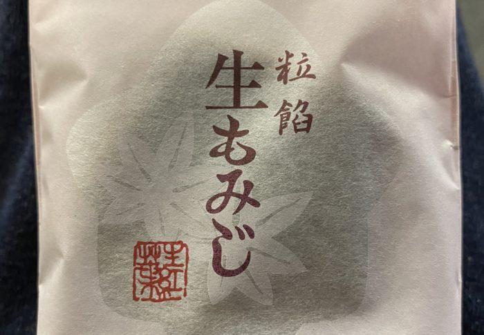 ヲタク遠征飯【広島】