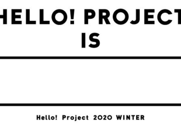 2020冬ハロコン再考