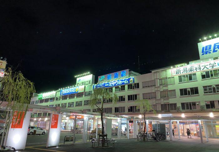 ハロコン2020(秋公演)in新潟