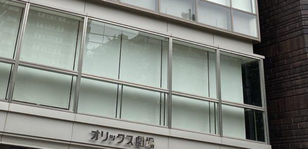 ハロコン2020秋(大阪オリックス劇場)10月10日公演
