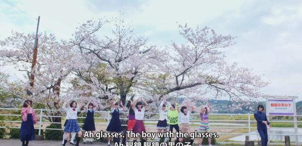 BEYOOOOONDS「眼鏡の男の子」聖地巡礼