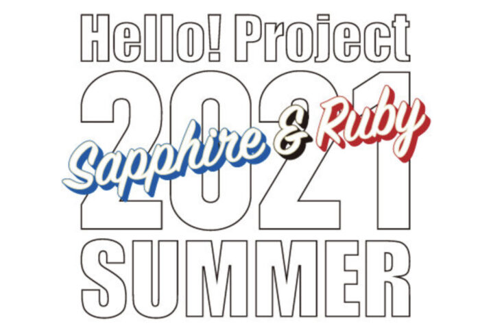 Hello! Project 2021 Summer Sapphire & Ruby【大阪 Sapphire】